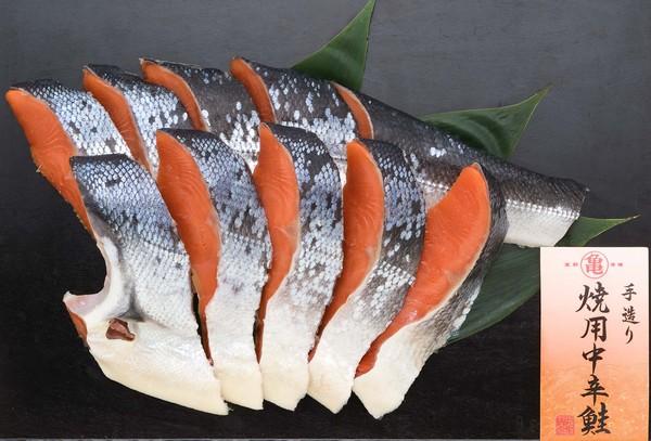 焼用中辛鮭半身切身袋詰 800g ATF80