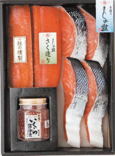 さしみ鮭三味詰合せ VAH60