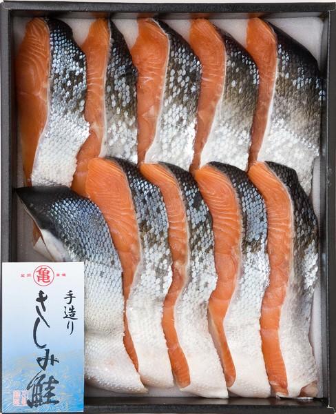 さしみ鮭秋鮭切身(化粧箱入り) ASH90 ASH110