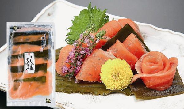 さしみ鮭の昆布〆スライス AKO8