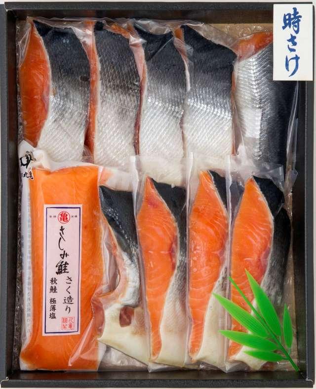 さしみ鮭と沖獲り時不知詰合せ AOT70