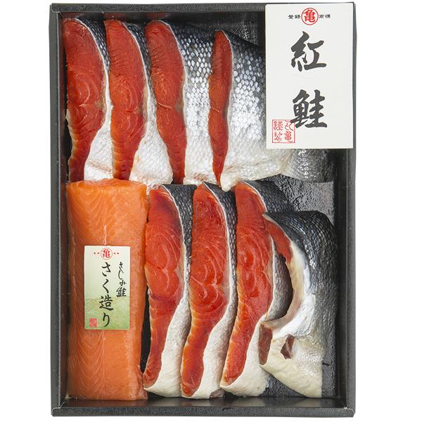 さしみ鮭さく造りと沖獲り紅さけ(甘塩)詰合せ ASBC50