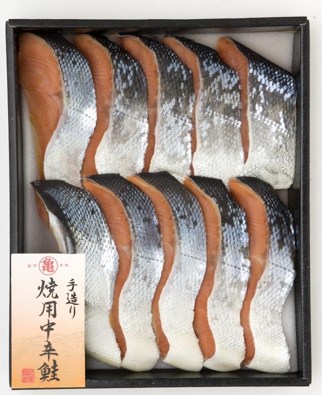 熟成秋鮭焼用中辛半身切身詰合せ ATH90 ATH110
