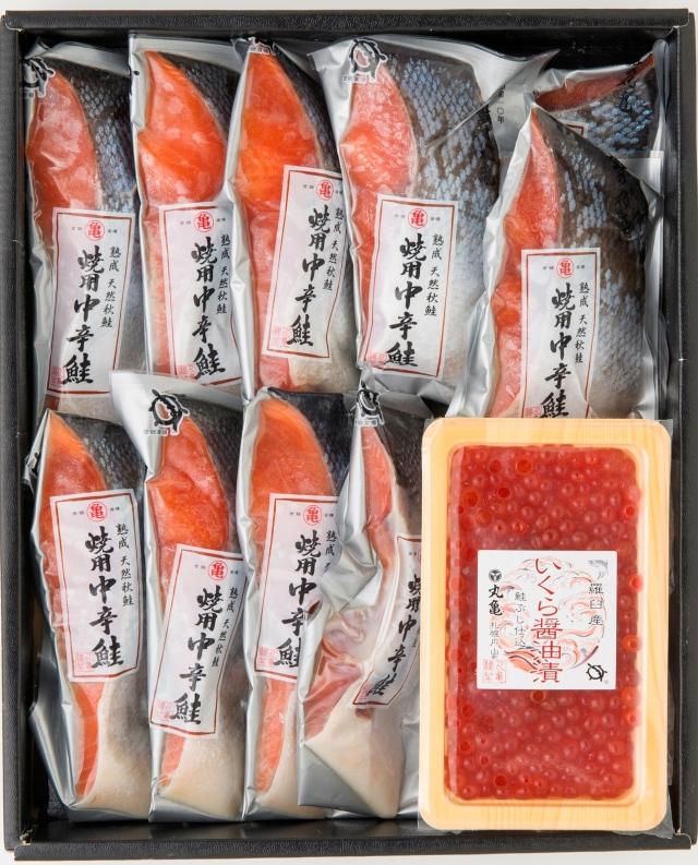 焼用中辛鮭といくら詰合せ ATI90