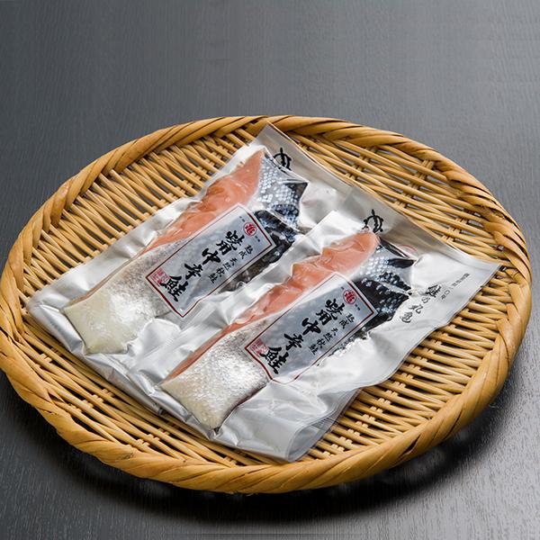 焼用中辛鮭切身 2切れパック ATP18