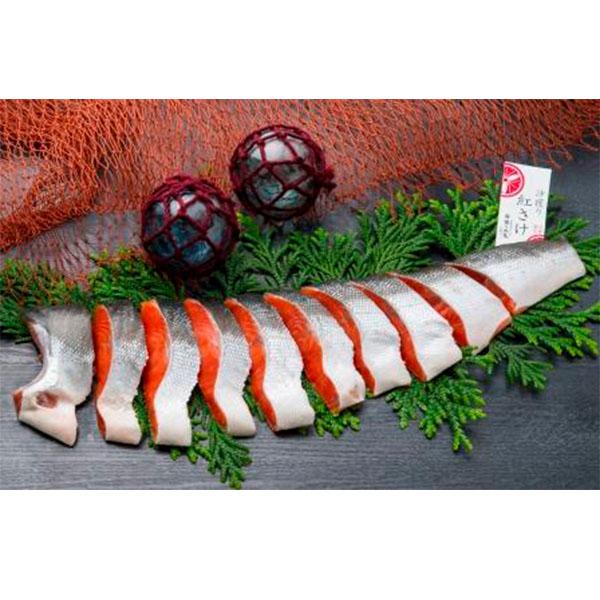 アラスカ産 沖獲り紅さけ半身切身 1kg(甘口) BCF100