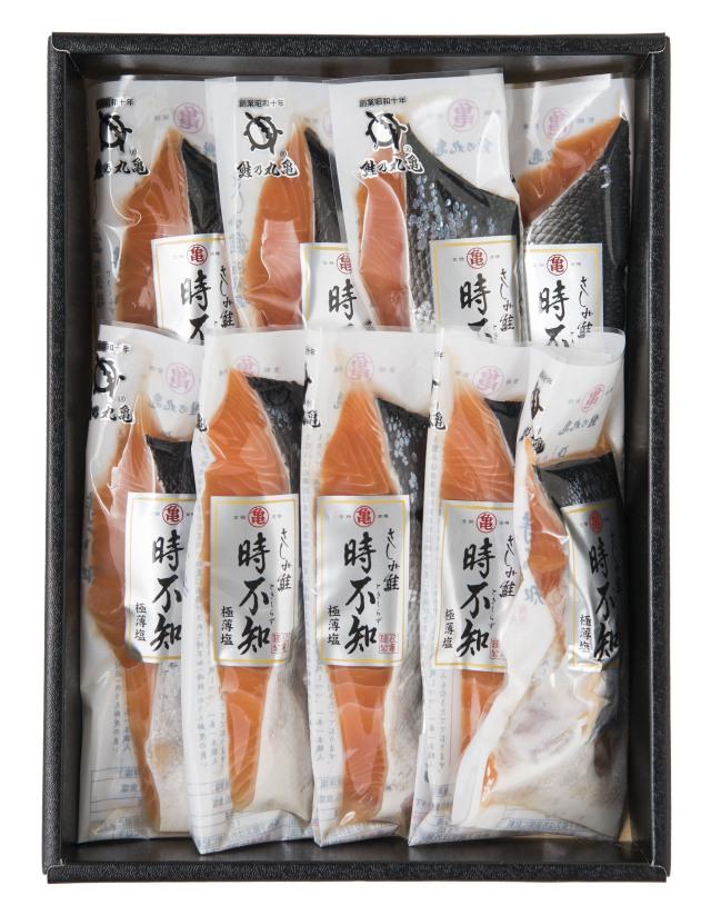 さしみ鮭時不知半身切身箱詰(化粧箱入) TSH