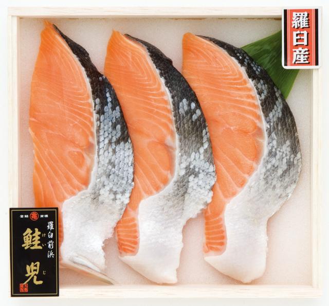 羅臼産鮭児(生凍結)3切箱詰 [化粧箱入] KH27
