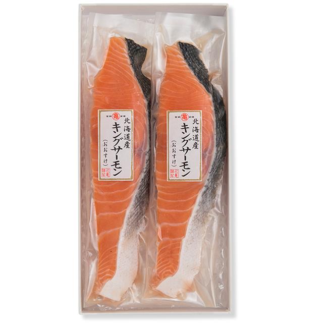 【羅臼産】キングサーモン切身(生冷凍・非塩蔵) 大切身2切れ(化粧箱入)  KSOP