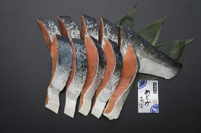 さしみ鮭めじか半身切身(袋詰め) MSF80