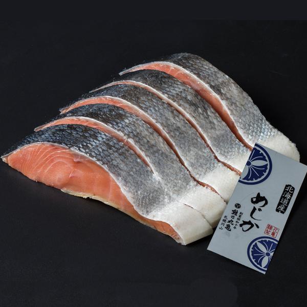 さしみ鮭めじか鮭 5切れ(袋詰め) MSF45