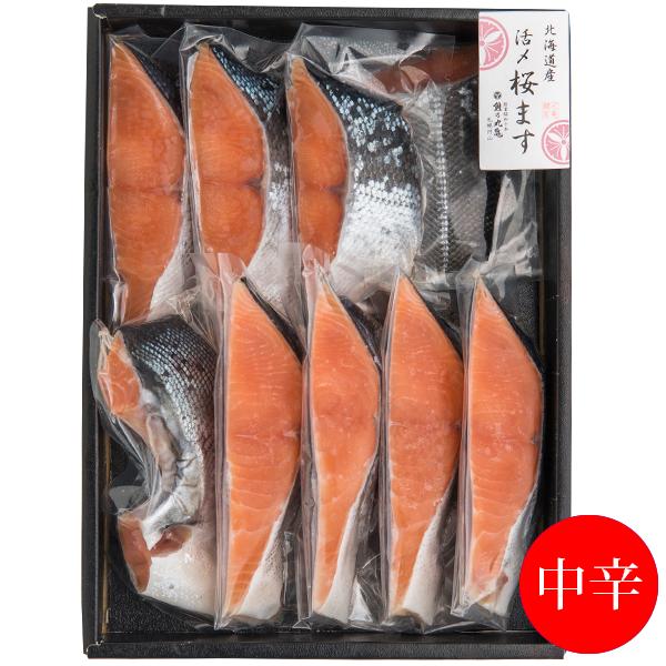 活〆桜ます(焼用中辛口)半身切身箱詰(化粧箱入)700g STH70 【4/15以降発送】