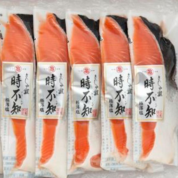 さしみ鮭時不知切身(5切)箱詰 TSH45