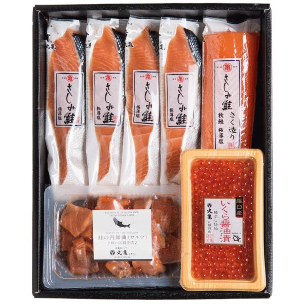 さしみ鮭の四色詰合せ VAH55