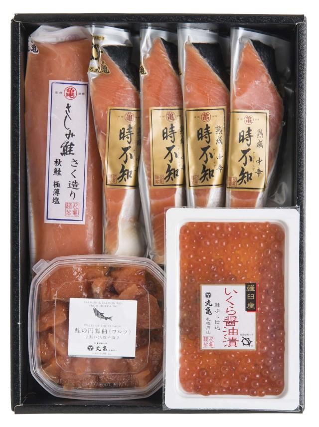 さしみ鮭と熟成中辛時不知バラエティ詰合せ VAT63