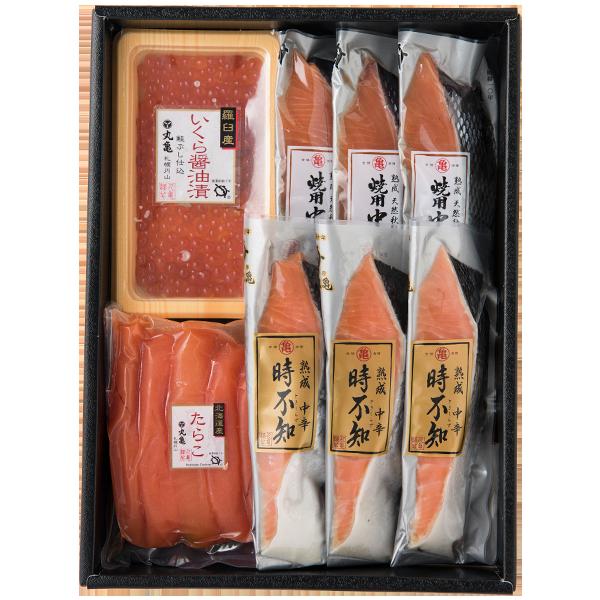 焼鮭バラエティセット(時不知・秋さけ) VTA78