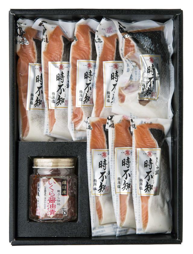 さしみ鮭時不知半身といくら醤油漬詰合せ(化粧箱入) TSI70