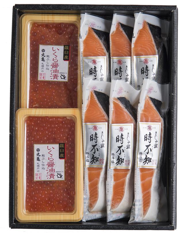 さしみ鮭時不知といくら醤油漬詰合せ TSI54