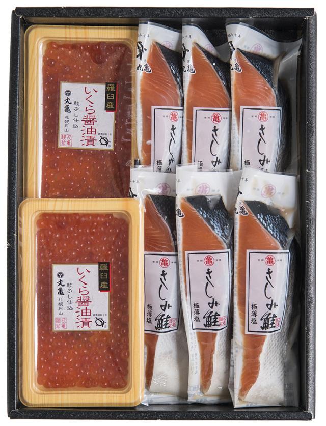 さしみ鮭(秋さけ)といくら醤油漬詰合せ ASI54