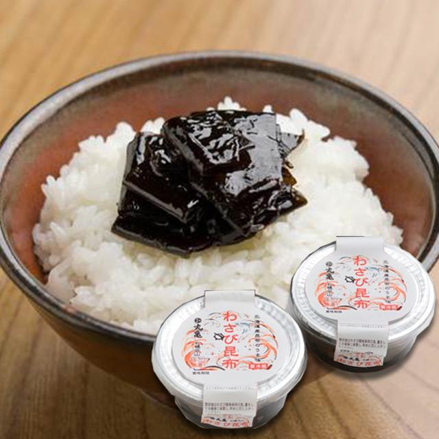 わさび昆布 110g OKW (単品販売)【冷蔵品】