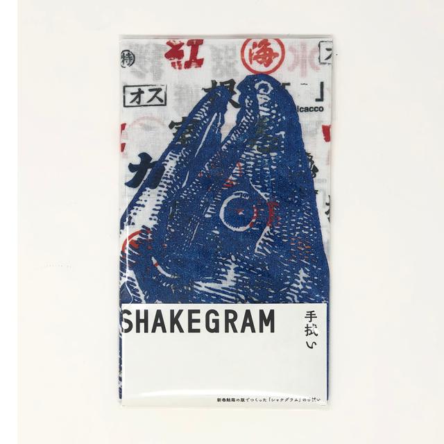 【数量限定】SHAKEGRAM 手拭い シャケグラム手ぬぐい 鮭のイラスト