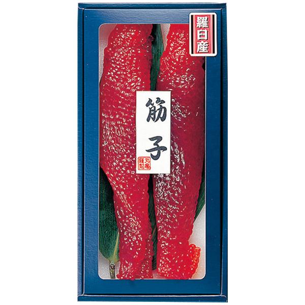 【北海道産】塩筋子(化粧箱入) 270g 500g SJH27 SJH50