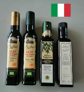 送料無料!イタリア産 オリーブオイル4種セット