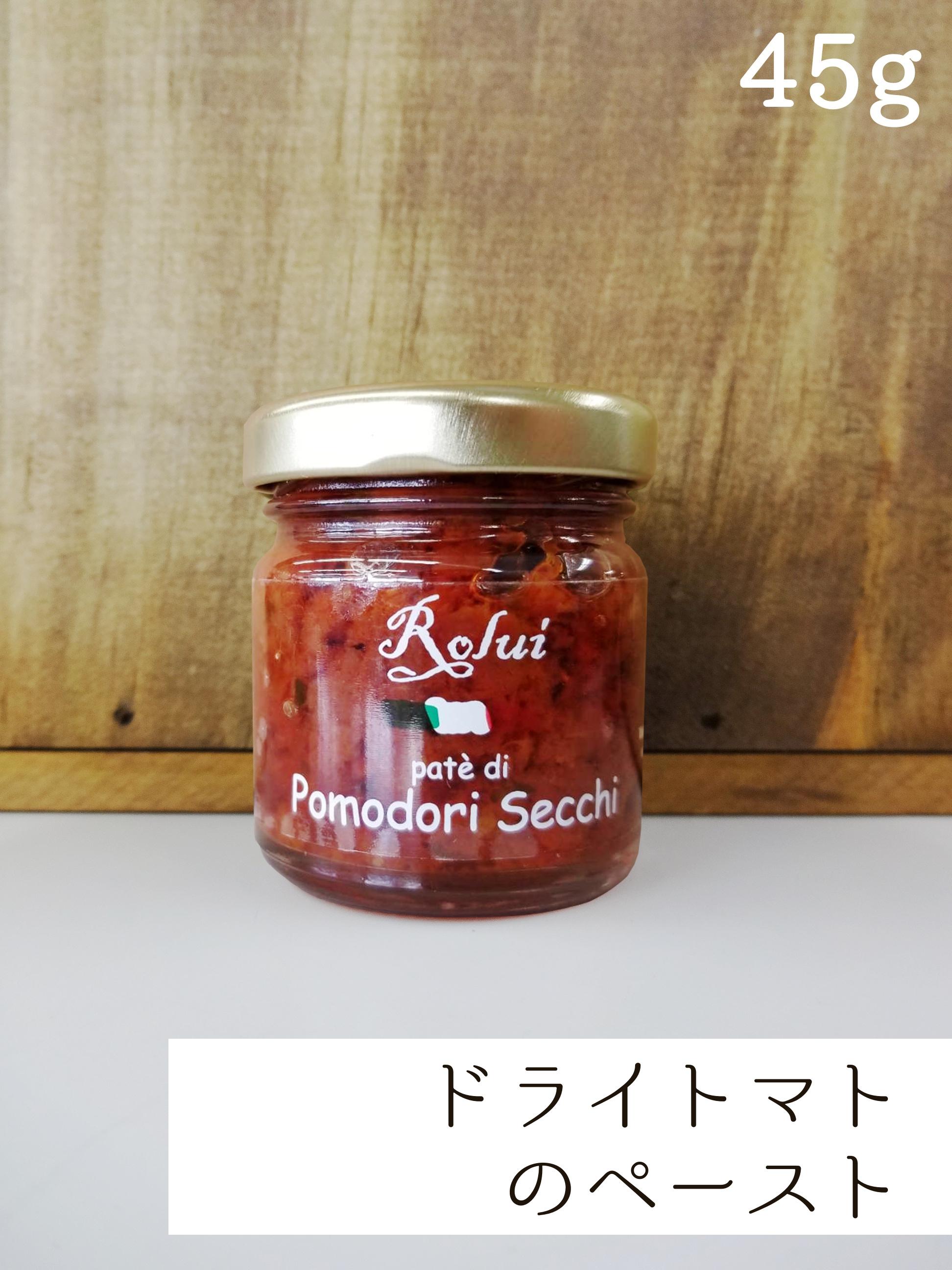 商品画像 シチリア食材