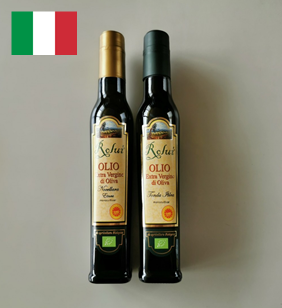 送料無料!イタリア シチリア島 オリーブオイル2種セット