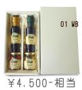 01 white Box