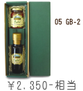 05 Green Box-2