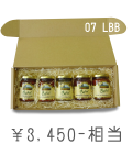 07 Light Brown Box