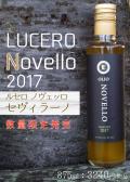 Novello Lucero