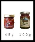 【ポイント5倍還元!】ロルイ ドライトマトのペースト 【イタリア】【シチリア】