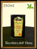 商品 ノッチェラーラ 250ml缶