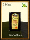 商品 トンダイブレア 250缶