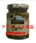 【アウトレット商品】ロルイ グリーンオリーブのペースト 100g【イタリア】【シチリア】