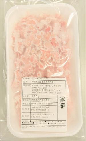 【1~2人前】冷凍粗挽き鮪たたき150g