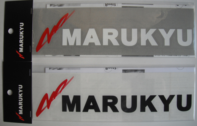 マルキユーステッカーM