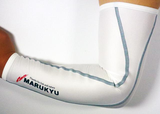 アームカバーMQ-03 ホワイト×グレー