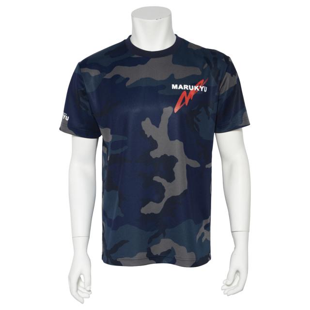 ドライカモフラージュTシャツMQ02 ネイビーウッドランド