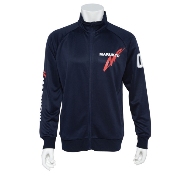 ドライジャージージャケットMQ01 ネイビー