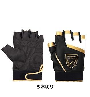 フィッシンググローブTR-01 5本切り ブラック/ゴールド