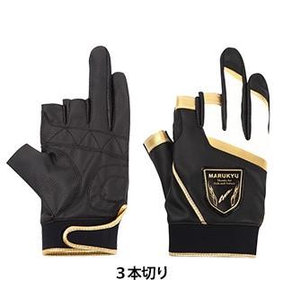 フィッシンググローブTR-01 3本切り ブラック/ゴールド