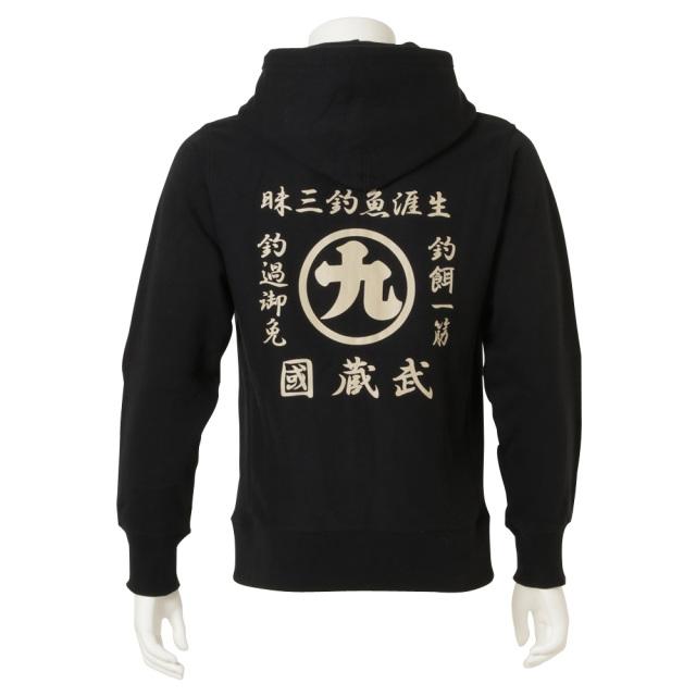 ヘビーウエイトジップパーカーMQ07(裏起毛)/ブラック