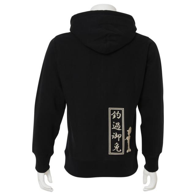 ヘビーウエイトジップパーカーMQ08(裏起毛)/ブラック