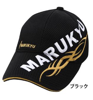 マルキユートライバルメッシュキャップ02