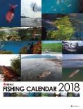 2018年度 マルキユー魚影カレンダー