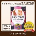 アキモトのパンの缶詰 PANCAN 〈ストロベリー味〉【賞味期限:製造日より37ヶ月】