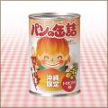 沖縄商品画像_トロピカル